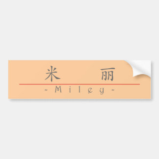 Chinese name for Miley 21315_1.pdf Car Bumper Sticker