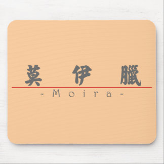 Chinese name for Moira 20253_4.pdf Mouse Pad