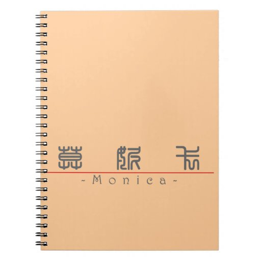 Chinese name for Monica 20256_0.pdf Note Book