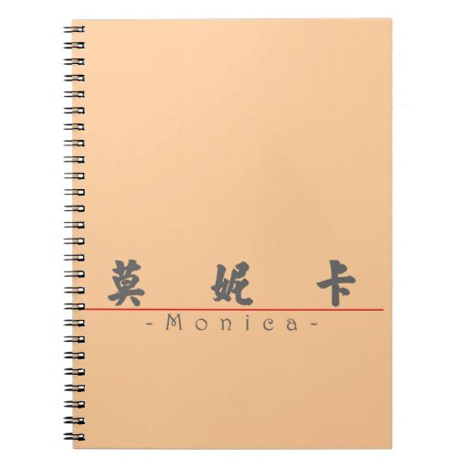 Chinese name for Monica 20256_4.pdf Note Book