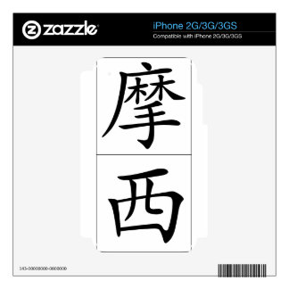Chinese name for Moses 20737_1 pdf Decal For iPhone 2G