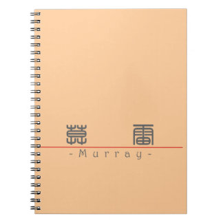 Chinese name for Murray 20739_0.pdf Note Books
