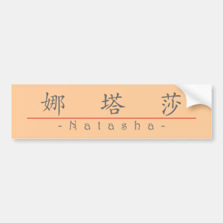 Chinese name for Natasha 21488_1.pdf Bumper Sticker