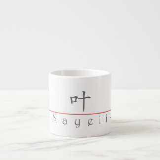 Chinese name for Nayeli 21381_1.pdf Espresso Cup