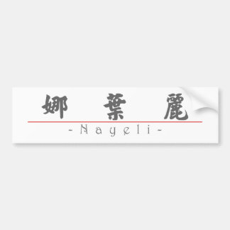 Chinese name for Nayeli 21381_4.pdf Bumper Sticker