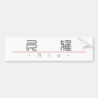 Chinese name for Nia 21489_0.pdf Bumper Sticker