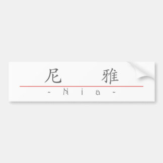 Chinese name for Nia 21489_1.pdf Bumper Sticker