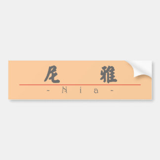 Chinese name for Nia 21489_4.pdf Bumper Sticker