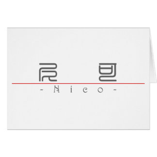 Chinese name for Nico 22495_0.pdf Card