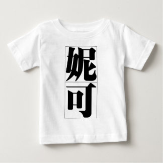 Chinese name for Nicole 20267_3.pdf Baby T-Shirt