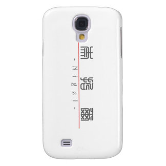 Chinese name for Nigel 20749_0.pdf Galaxy S4 Cover