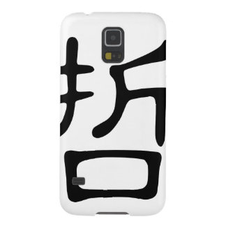 Chinese name for Nigel 20749_2.pdf Galaxy S5 Cases