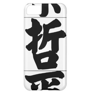 Chinese name for Nigel 20749_4.pdf Case For iPhone 5C