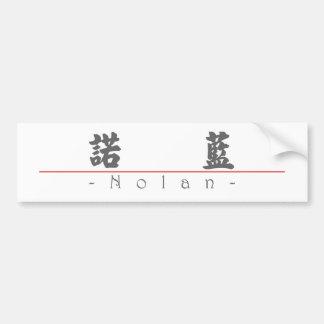 Chinese name for Nolan 22092_4.pdf Bumper Sticker