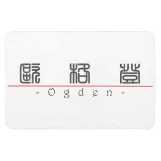 Chinese name for Ogden 20754_0 pdf Vinyl Magnets