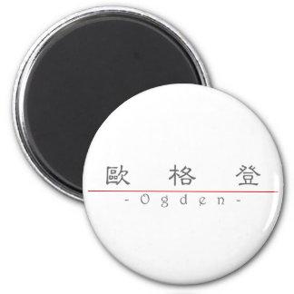 Chinese name for Ogden 20754_2 pdf Refrigerator Magnets