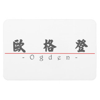Chinese name for Ogden 20754_4 pdf Rectangle Magnet