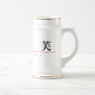 Chinese name for Olive 20277_3.pdf Beer Stein