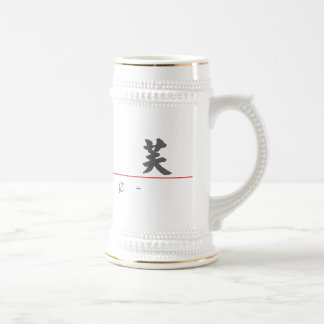 Chinese name for Olive 20277_4.pdf Beer Stein
