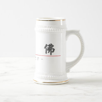 Chinese name for Oliver 20755_4.pdf Beer Stein
