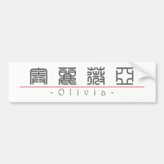 Chinese name for Olivia 20278_0.pdf Car Bumper Sticker