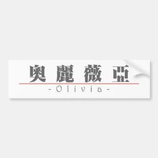 Chinese name for Olivia 20278_3.pdf Car Bumper Sticker