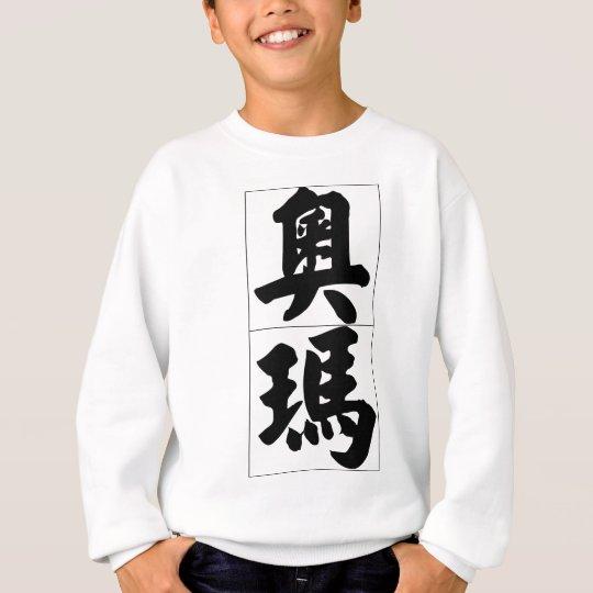 Chinese name for Omar 20756_4.pdf Sweatshirt