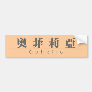 Chinese name for Ophelia 20279_3.pdf Bumper Sticker