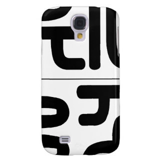 Chinese name for Oswald 20761_0.pdf Samsung Galaxy S4 Cases