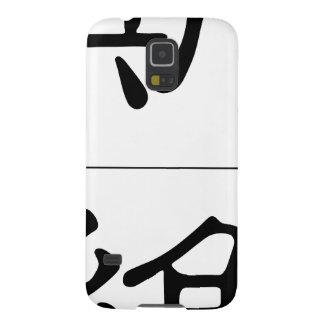 Chinese name for Oswald 20761_2.pdf Galaxy S5 Cover