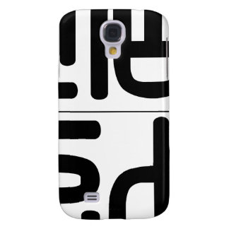 Chinese name for Paddy 20767_0 pdf HTC Vivid Cover