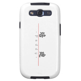 Chinese name for Paddy 20767_4 pdf Samsung Galaxy S3 Case
