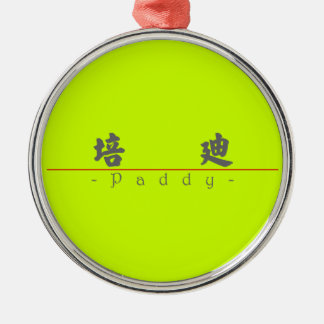 Chinese name for Paddy 20767_4.pdf Ornaments