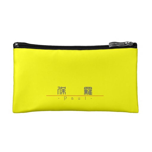 Chinese name for Paul 20769_0.pdf Cosmetics Bags