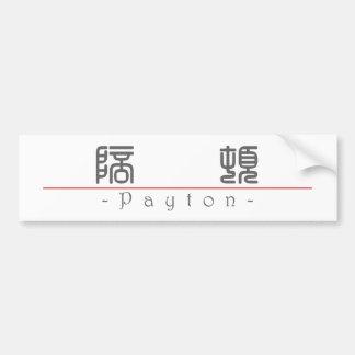 Chinese name for Payton 21094_0.pdf Bumper Sticker