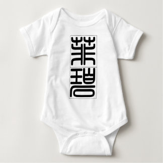 Chinese name for Phoebe 20290_0.pdf Baby Bodysuit