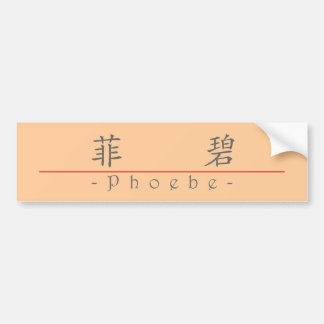 Chinese name for Phoebe 20290_1.pdf Bumper Sticker