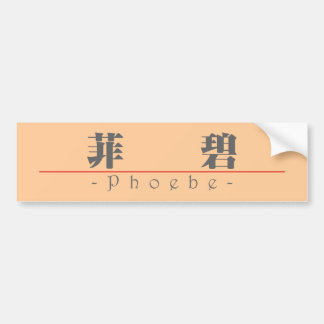 Chinese name for Phoebe 20290_3.pdf Bumper Sticker