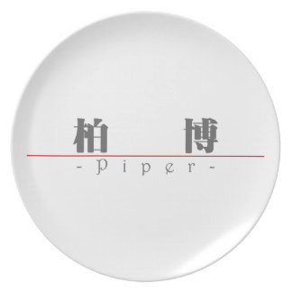 Chinese name for Piper 21109_3.pdf Melamine Plate