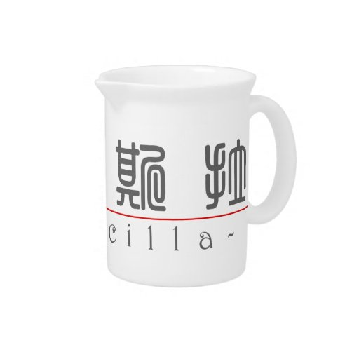 Chinese name for Priscilla 20296_0.pdf Beverage Pitcher