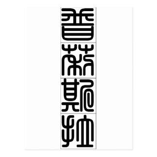 Chinese name for Priscilla 20296_0.pdf Postcard