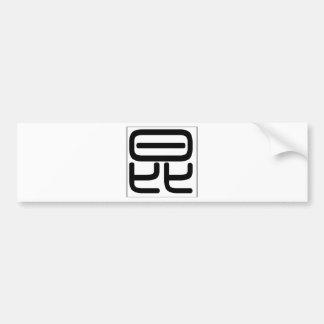 Chinese name for Quinn 20782_0.pdf Bumper Sticker