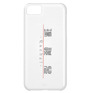 Chinese name for Rachel 20300_0.pdf iPhone 5C Cover