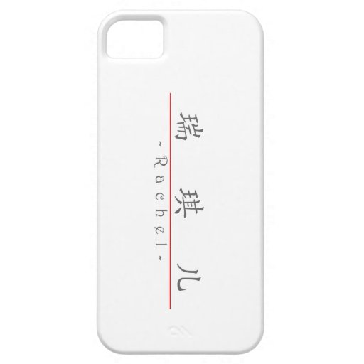 Chinese name for Rachel 20300_1.pdf iPhone 5 Covers