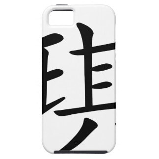 Chinese name for Rachel 20300_1.pdf iPhone 5 Case
