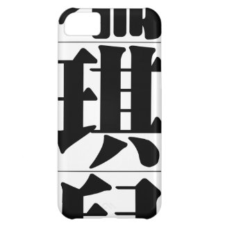 Chinese name for Rachel 20300_3.pdf iPhone 5C Cover