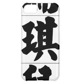 Chinese name for Rachel 20300_4.pdf iPhone 5C Cases