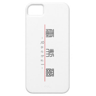 Chinese name for Rachel 20784_0.pdf iPhone 5 Cases