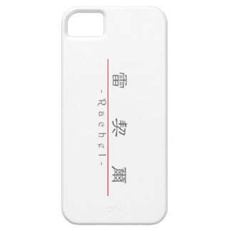 Chinese name for Rachel 20784_2.pdf iPhone 5 Cover