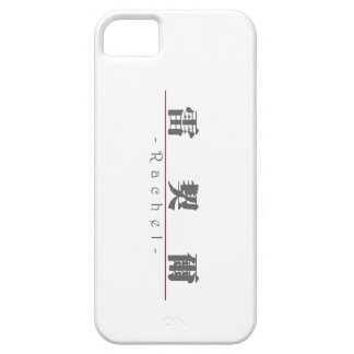 Chinese name for Rachel 20784_3.pdf iPhone 5 Cases